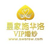 长沙皇家施华洛VIPbetway必威手机版中文版